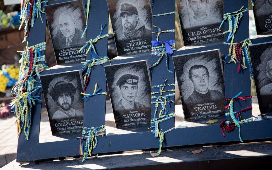 Пятилетие Майдана Украина отметила скромно