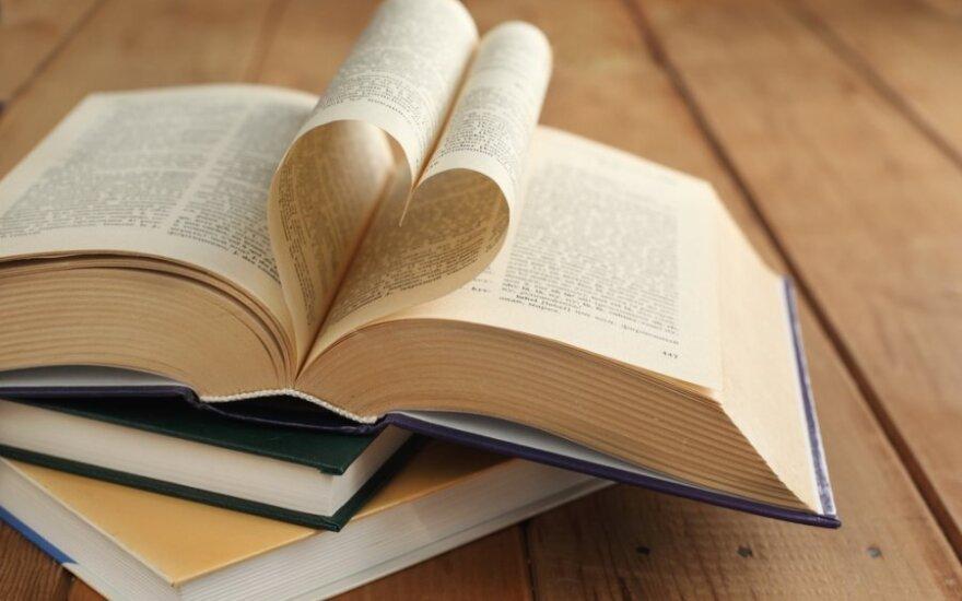 Во Франции объявили лауреатов престижных литературных премий