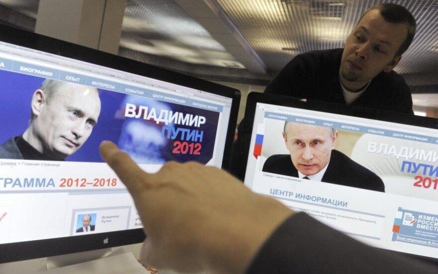 В почтовом ящике – призыв встать в ряды почитателей Путина