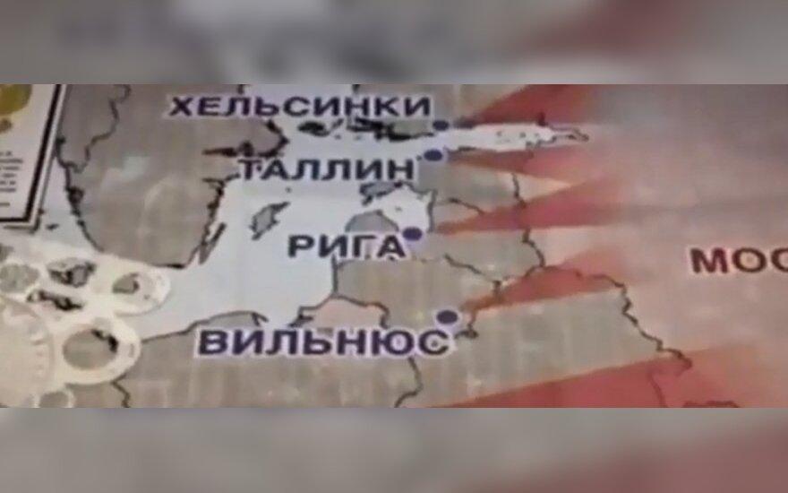 """Гинтаутас Мажейкис: термин """"Прибалтика"""" уже ни на что не указывает"""