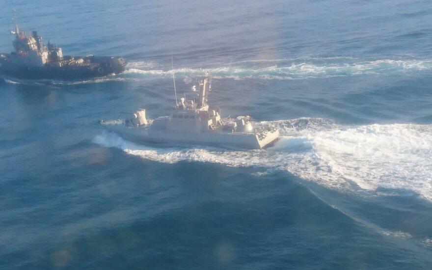 """Сенат США призвал Трампа провести """"жесткую операцию"""" в Керченском проливе"""