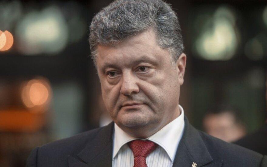 """Порошенко назвал АТО на Донбассе """"Отечественной войной-2014"""""""