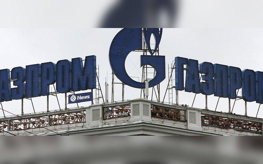 """По поводу строительства """"Газпромом"""" электростанции в Каунасе просят провести расследование"""