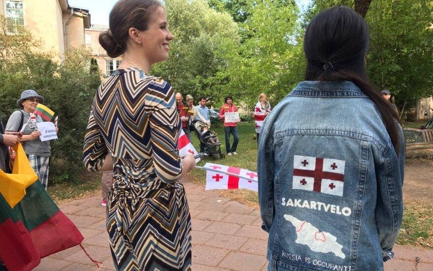 """Акция """"Грузия, Литва с тобой"""""""