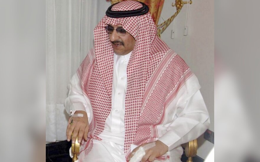 Princas Mohamedas ibn Nayefas