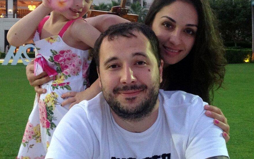 Сын депутата Госдумы Селезнева получил еще 14 лет тюрьмы в США