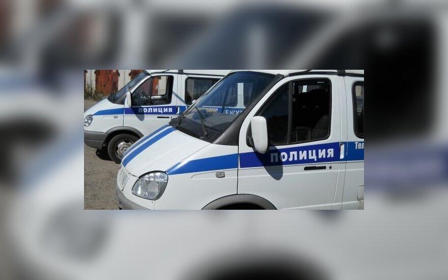"""Навального и сотрудников """"Роспила"""" вызвали в МВД для показаний"""