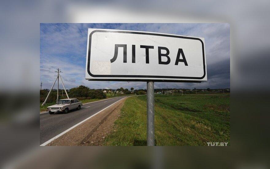 Репортаж из белорусской Литвы: что можно купить за $100