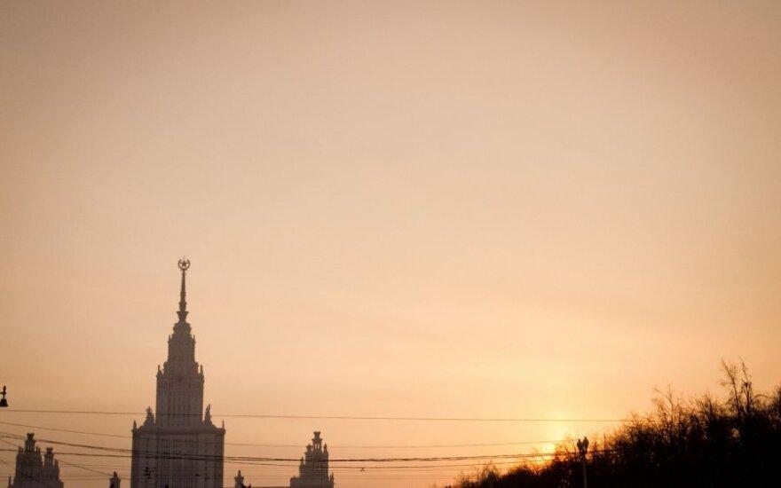 Полиция заподозрила шестерых анархистов из МГУ в изготовлении взрывчатки