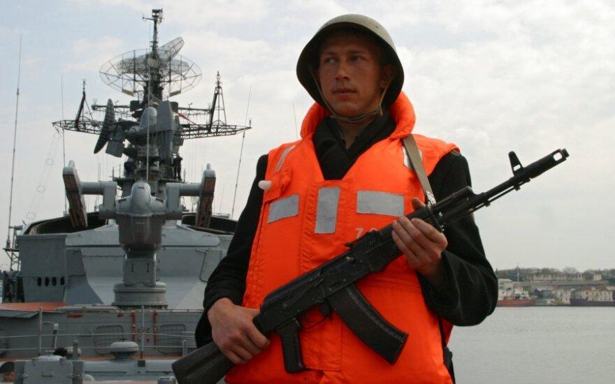 """Rusijos karo laivas Laivas """"Smetlivyj"""""""