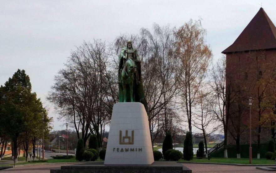Памятник Гедимину в Лиде