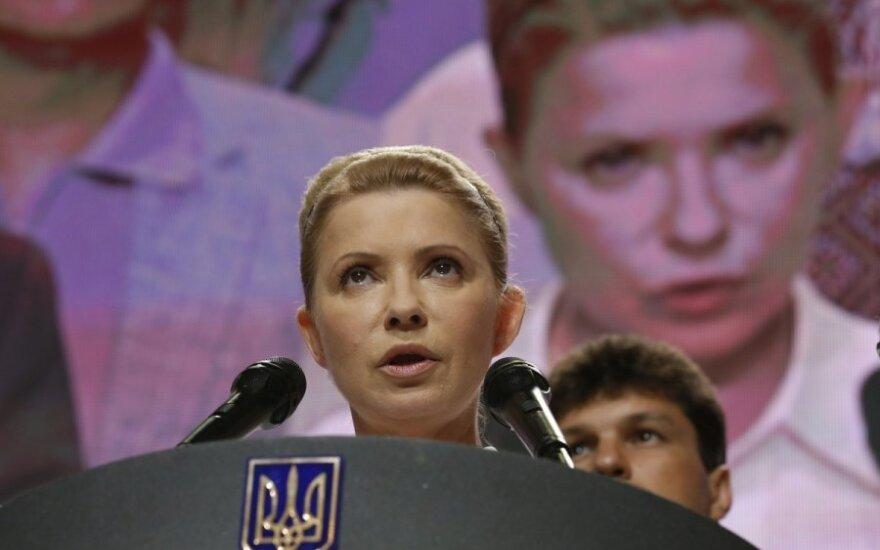Тимошенко решила баллотироваться на пост президента Украины
