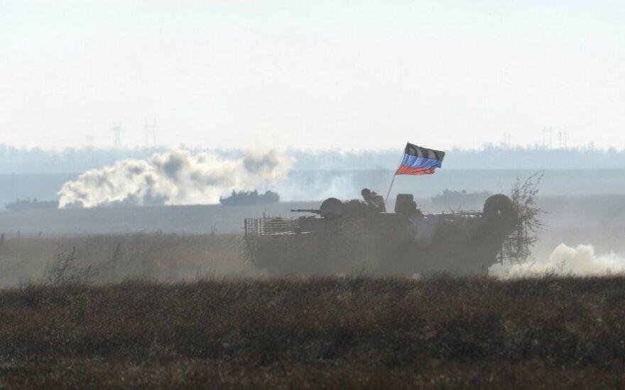 Ситуация в зоне АТО: новые обстрелы со стороны сепаратистов позиций ВСУ