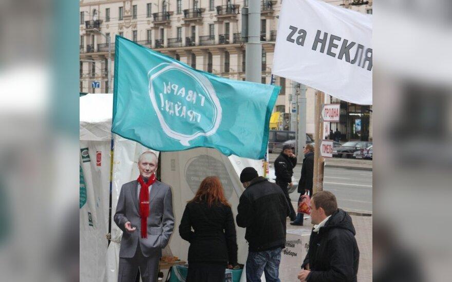 Минск, агитация за кандидата в президенты В.Некляева
