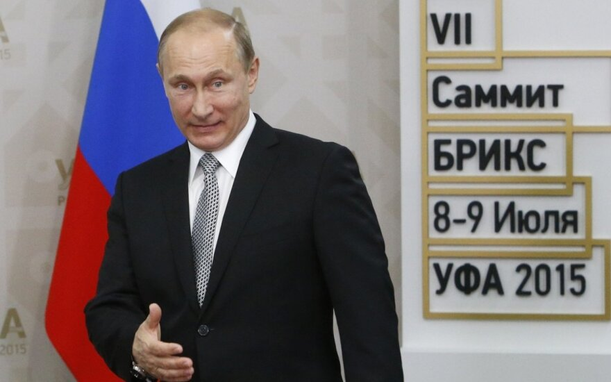 """Саммит БРИКС: участники не жаждут """"дружить против Запада"""""""