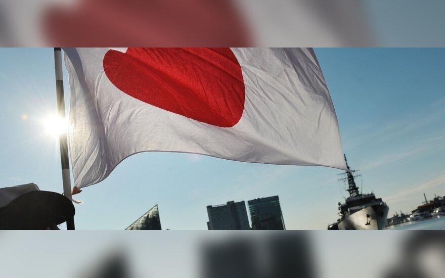 Япония заявила о появлении у своих границ судов РФ и Китая