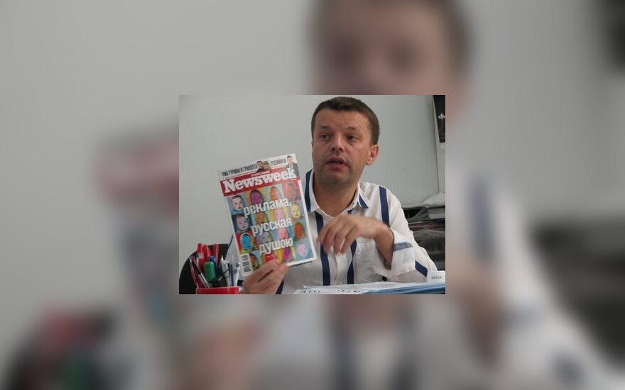 Leonidas Parfionovas