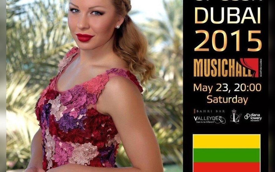 Queen of USSR Dubai 2015