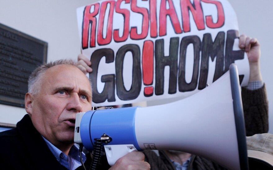 Теперь официально: в Беларуси будут наказывать за русофобскую речовку