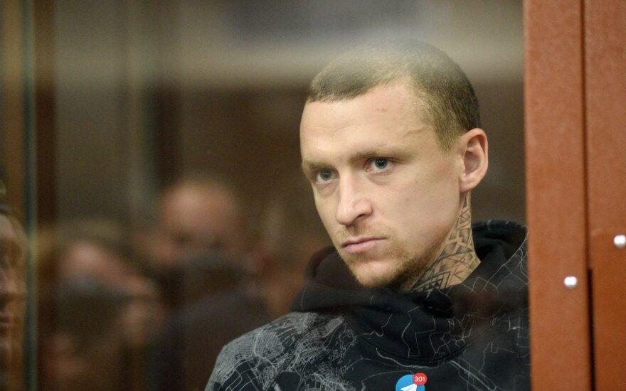 Мамаев призвал в свидетели защиты свою любовницу из Литвы