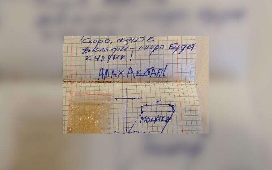 Podejrzana koperta z proszkiem w redakcji DELFI. Wszystkich ewakuowano
