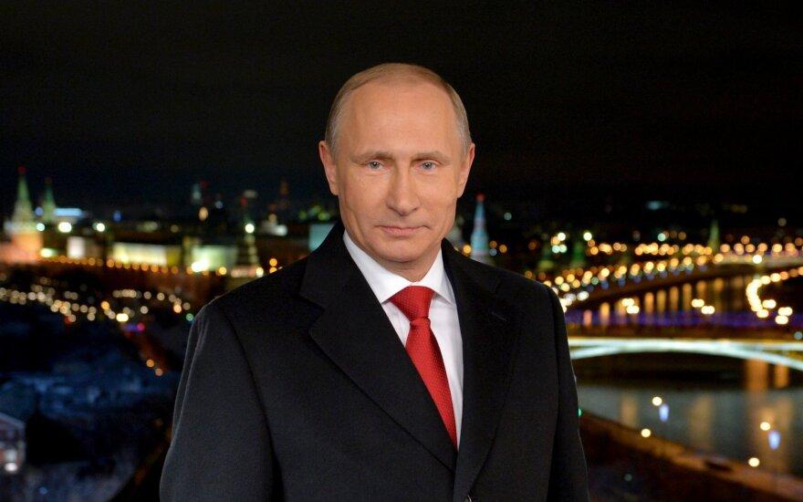 Путин в новогоднем обращении рассказал про национальные интересы