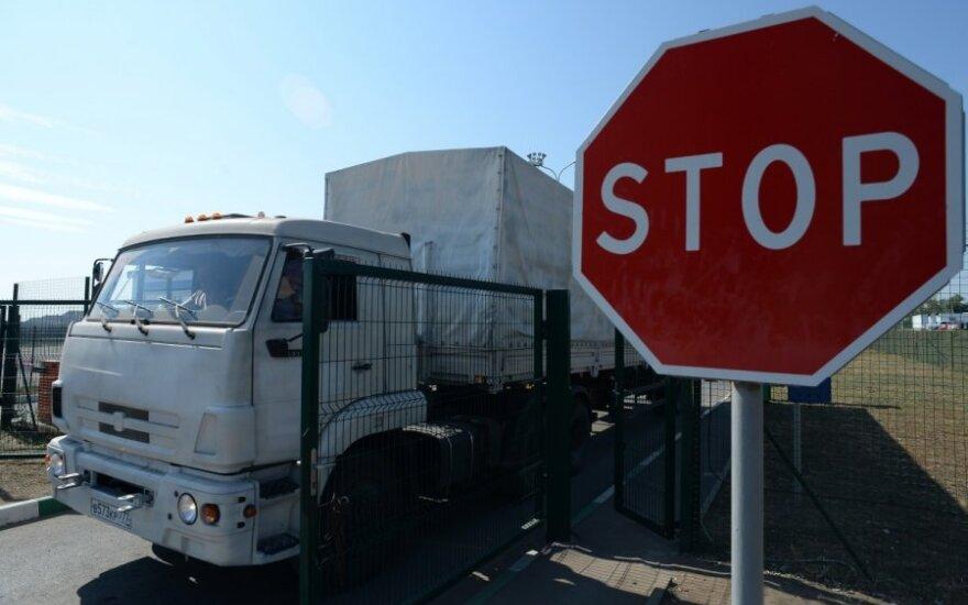 Приостановлены транзитные грузоперевозки из России по территории Украины