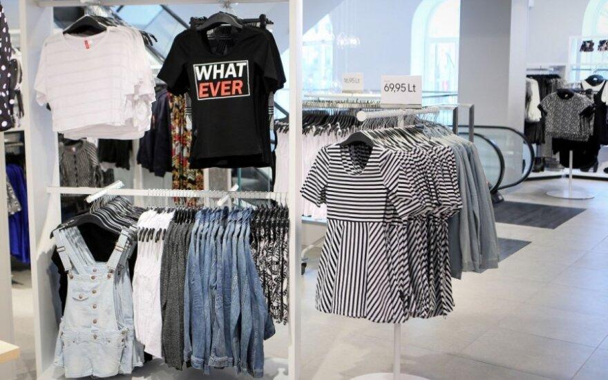 Откроется еще один магазин H&M