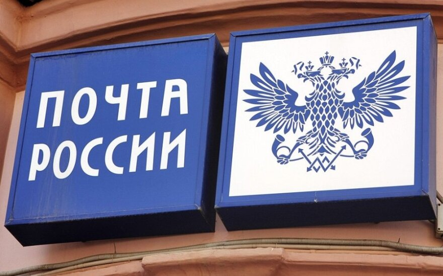 """""""Почта России"""" потратит на свое развитие 16 милрд рублей за год"""