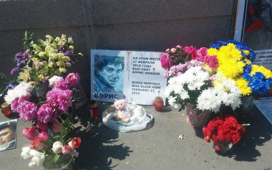 Следствие не считает убийство Немцова политически мотивированным