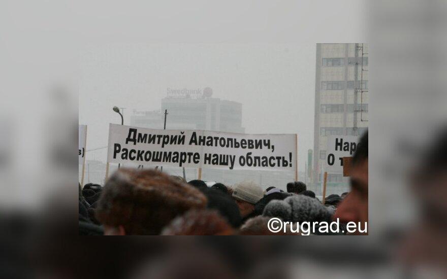 Оппозиция Калининграда объединилась против единороссов