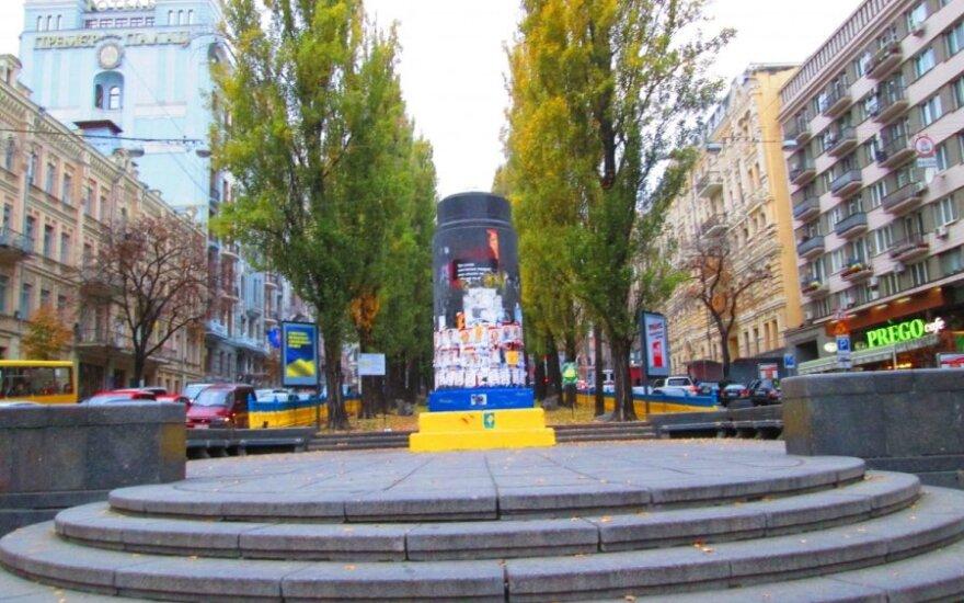 Спикер Cейма Литвы посетит Украину