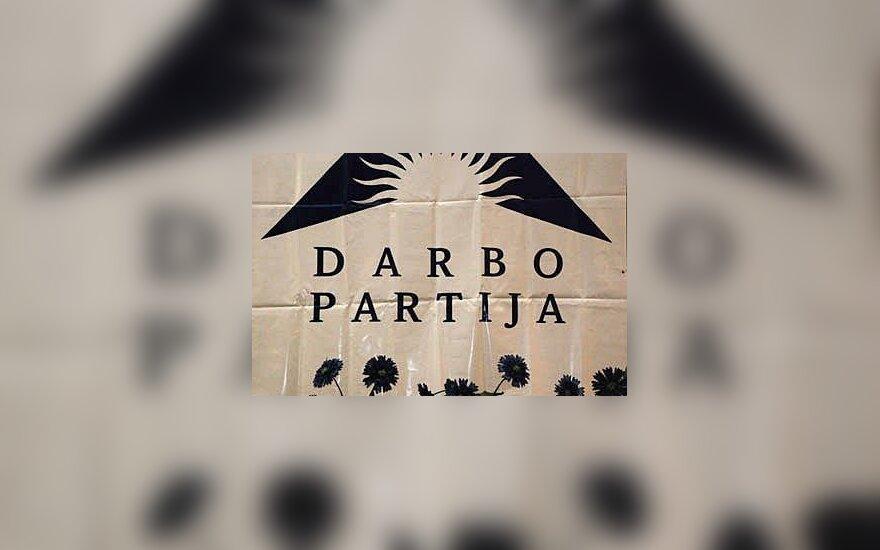 Партия труда утвердит кандидата в президенты