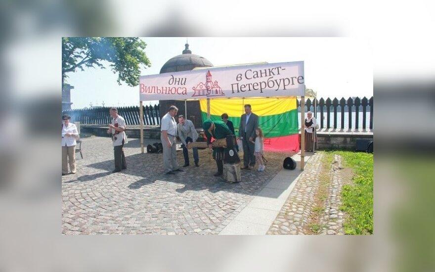 В Петербурге открылся Фестиваль ремесленных традиций Литвы