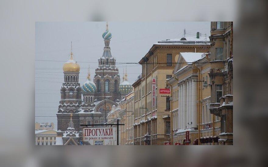 СМИ узнали, где готовили взрывы задержанные в Петербурге террористы