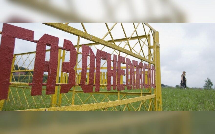 Российский газ для Беларуси станет в два раза дешевле
