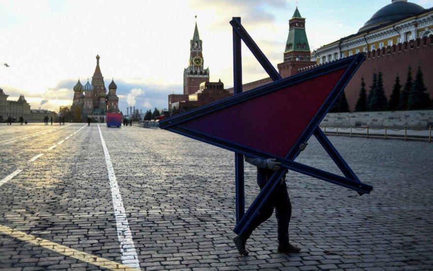 Еврокомиссар предупреждает о возможном вмешательстве России в выборы в Европарламент