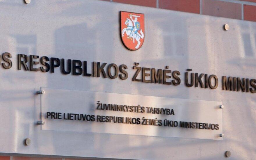 Минсельхоз Литвы хочет скупить продовольствие для поставок Украине