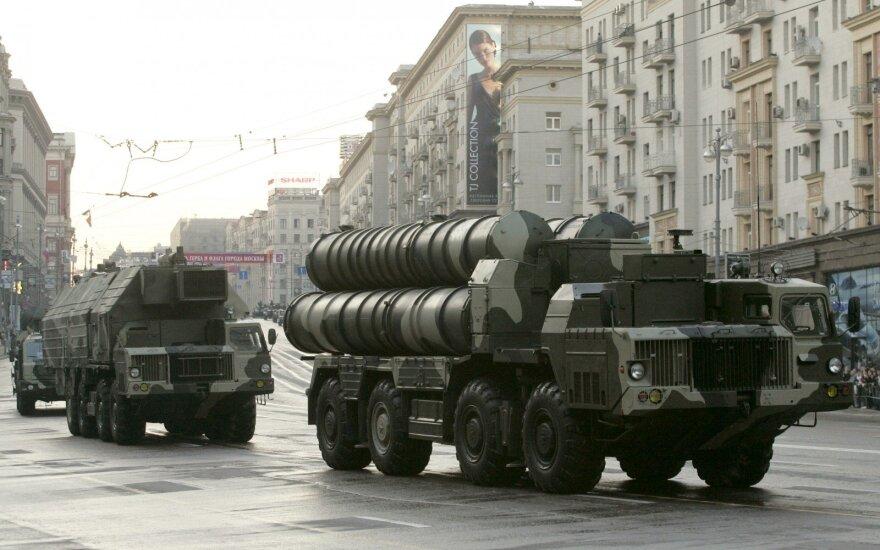 SIPRI: в прошлом году военные расходы России снизились впервые за 19 лет