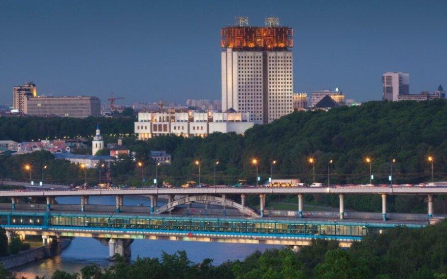 Dvigubas bokštas - pagrindinis Rusijos mokslų akademijos pastatas Maskvoje