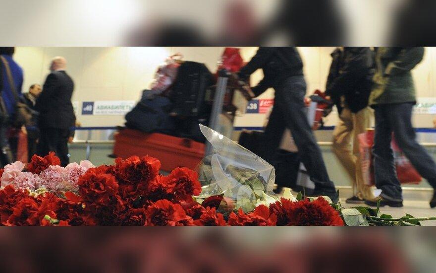 "Родственникам террориста из ""Домодедово"" предъявили обвинения"