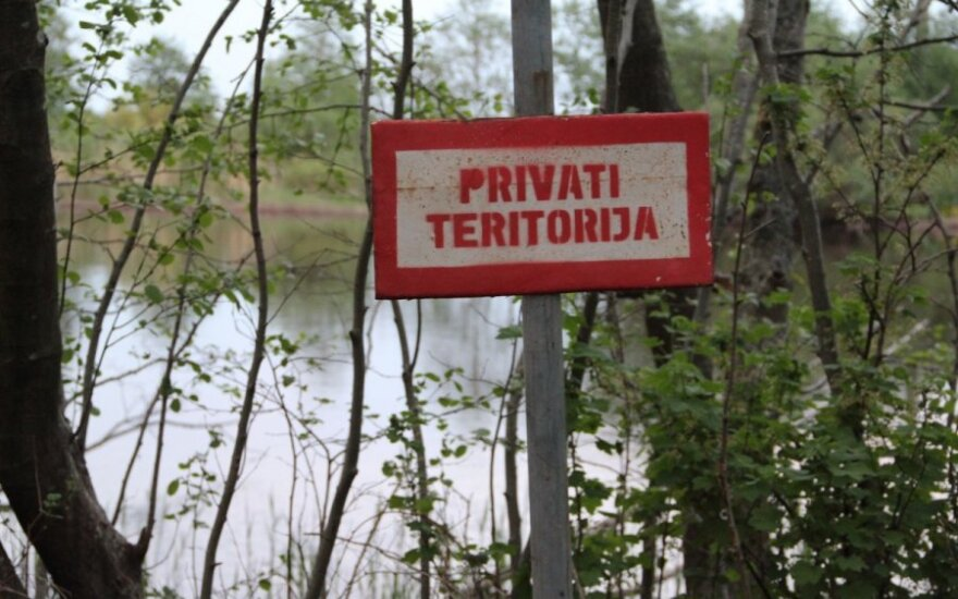 Privati teritorija