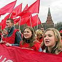 Rusijos komunistų partijos rėmėjai