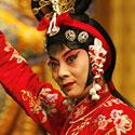 Pekino operos narių surengtas pasirodymas (Singapūras).