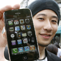 "Japonas su ""iPhone 3G"""