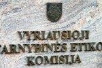 """Birštono valdininkas supainiojo interesus, nenusišalinęs dėl sanatorijos """"Versmė"""" dividendų"""