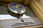 Galimos korupcijos Panevėžio rajone tyrime – šeši įtariamieji