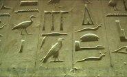 Atnaujintas faraonų nekropolis Sakaroje laukia pirmųjų lankytojų