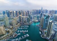 Embassy in United Arab Emirates officially opened