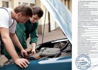 """Vyras įsigytą mašiną iš salono vadina """"kate maiše"""", pardavėjai ginasi parašais ant sutarčių"""